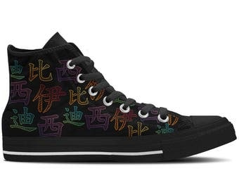 Women's High Top Sneaker with Chinese Symbols 'Mandarin' - Multicolored/Black
