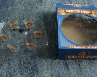 BOX of 6 bar Russian VODKA glasses