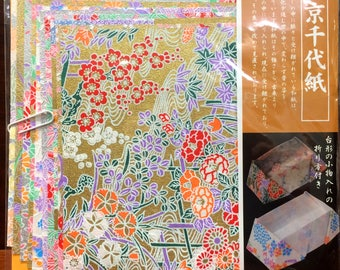 Assortment of beautiful Japanese WASHI Origami, 10 sheets of 15x15cm, gold paper