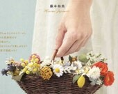 Small Fabric Flower Corsages - Japanese Craft Book