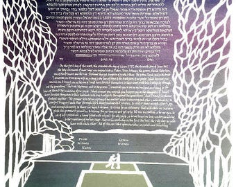 Dallas Arboretum Proposal - papercut ketubah - hand lettering Hebrew and English - multilayer