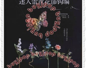 Chinese Japanese Craft Pattern Book Exquisite Crochet Lace Flower and Accessories Decorations
