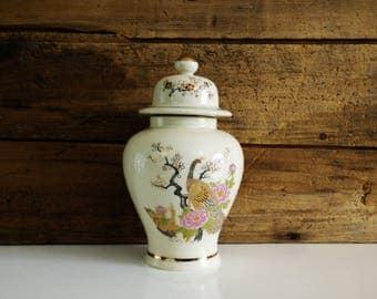 Vintage Ginger Jar / Artmark / Chinoiserie / Asian Decor