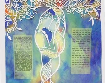 Love Tree Papercut Ketubah, Interfaith Ketubah, Modern Ketubah, Personalized Ketubah Watercolor ketubah Wedding Vows Custom Ketubah Signing