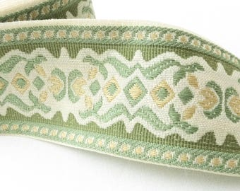 Woven Drapery Trim Guitar Strap Green Yellow 4 Yards by 2.5 Inches