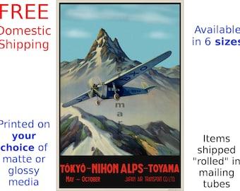Japan Air Transport #3 - Vintage Air Travel Poster (186840277)