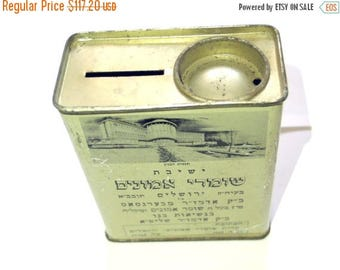 SALE Charity box,antique charity fund,collectors box 1960's,metal box,rectangle chest fund,jewish Charity box,holy-land box