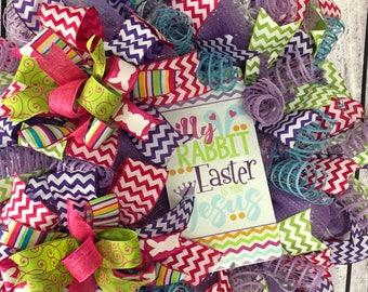 Easter wreath - deco mesh wreath- easter decor- Easter
