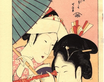 "Japanese Ukiyo-e Woodblock print, Katsushika Hokusai, ""A court lady and a young woman with the telescope of foreign made"""