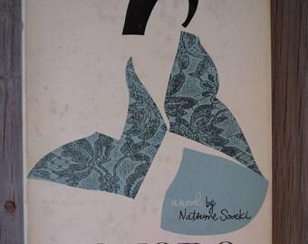 Kokoro - Natsume Soseki - 1957 First Edition