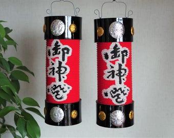 Chouchin ・small(御神灯提灯)    Japanese Shrine Paper lantern  pair
