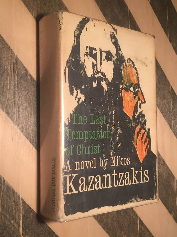 The Last Temptation of Christ by Nikos Kazantzakis (1960) hardcover book