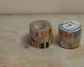 Classiky Washi Tape | Graffiti A Classiky Washi Tape | Washi Tape | Planner Tape | Journaling Tape