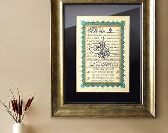 Islamic Calligraphy HILYA SHAREEF Original Islamic Art Framed, Islamic Wall Decor, Islamic Gifts, Islamic Religious Gift, Islamic Wall Art