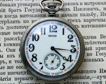 MOLNIJA Soviet Pocket Watch Locomotive Train made in USSR Vintage