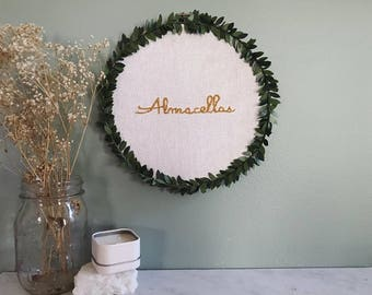 Personalized Name Completed Cross stitch with Greenery Border