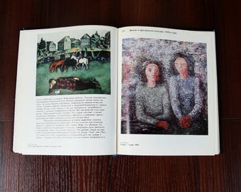 Painting of Soviet artists of the 1960s - 1980s (In Russian) - Hardcover - Vintage Soviet Art Book, 1989. Socialist Realism Landscape Print