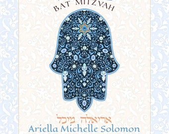 Bat Mitzvah Gift, Judaica, Unique Original Art Print, Custom Personalized Gift, One of a Kind Torah Portion Certificate, (BT-1a BLUE)