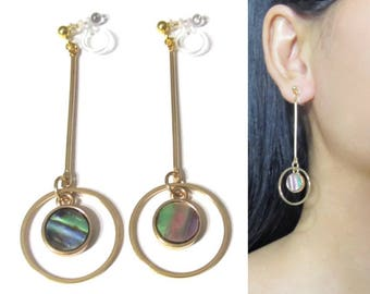 Abalone Shell Round Disc Hoop Clip On Earrings |34A| Gold Bar Dangle Clip On Earrings, Long Clip Earrings, Invisible Non Pierced Clip-ons