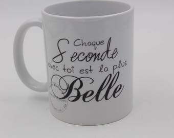 """Mug """"every second is the most beautiful"""""""