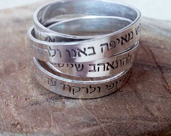 925 silver ring - Idan Raichel's song before it all ends ring - Quotes ring