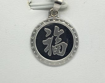 "18K White Gold Chinese ""Lucky"" Character Pendant"