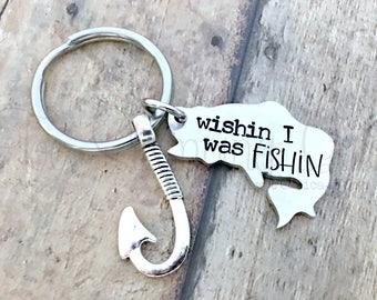 Wishing I Was Fishing | Fathers Day Fishing | Fishing Keychain | Fishing Gifts | Bass Fishing | Hook Keychain | Fisherman Gift | Fishing