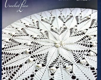 32 Crochet Lace Patterns Japanese eBook PDF - table cloth, Doily, Table Runner, Coaster