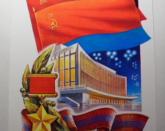 Soviet Vintage Postcards, 70s, Post Card, Revolution Day, Soviet Celebrations