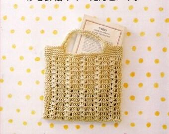 Japanese crochet pattern book Japanese bag pattern Pdf file Pdf craft books Bag for summer Bag crochet Crochet bags Japan crochet bag