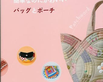 Patchwork ebook Quilt bags Japanese quilting magazine Pdf file Quilt bag pattern
