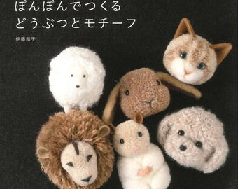 Pom Poms Animals and Motifs BOOK - Pompom Handicraft Book - ぽんぽんでつくるどうぶつとモチーフ