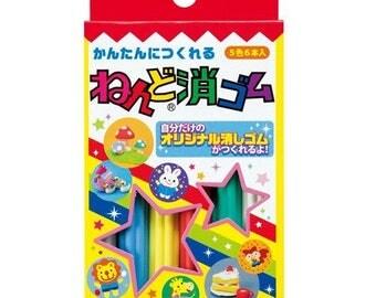 Eraser Clay Set - Making Eraser Clay  けしごむをつくろう