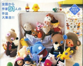 Amigurumi Collection vol.2. japanese amigurumi crochet book in pdf