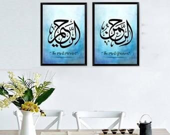 Instant Download -Islamic gift - Islamic Wall Art - Islamic calligraphy - set of two - Al-Rahman Al-Raheem DIGITAL DOWNLOAD Names of Allah