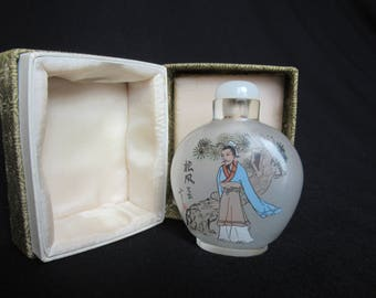 Chinese Snuff Bottle in Box, Reverse Painted Chinese Snuff or Perfume Bottle in Original Box, Inside Out Painted Chinese Bottle