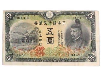 Japan banknote 1943 5 Yen, Pick 43a