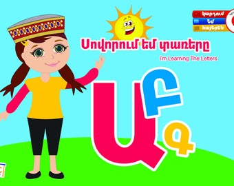 I am Learning Armenian