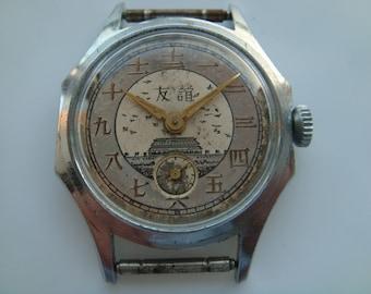 SOVIET WATCH CHINA druzba friendship wristwatch collectible wearable state ussr soviet watch