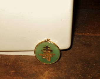 Gold Trim Jade Stone Gold Foreign Logo or Writing Necklace Pendant - Free Shipping