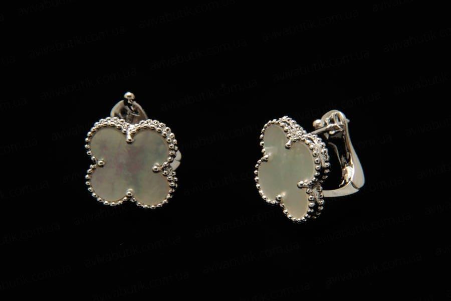 Wedding Bridal Clover Earrings Botanic Flower Jewelry Four Leaf