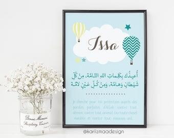 Post Islamic balloon