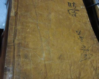 Sale ! Antique Korean book
