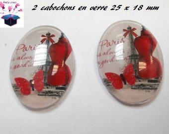 2 cabochons glass 25mm x 18mm fashion Paris theme