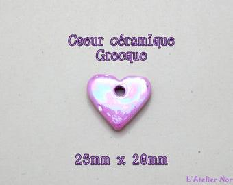 Pearl Heart ceramic Greek iridescent pink color 25mm x 20mm