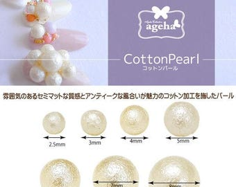 Ageha Collection: Cotton pearls 2.5mm-8mm