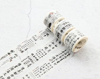 3 piece calligraphy washi masking tape poem life lesson cursive handwriting office desk computer mobile calendar notes paper diary gift wrap