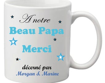 """Mug """"was our dad presented by"""""""