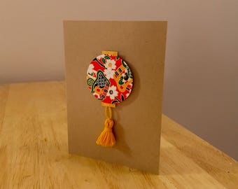Chinese Lantern Notecard