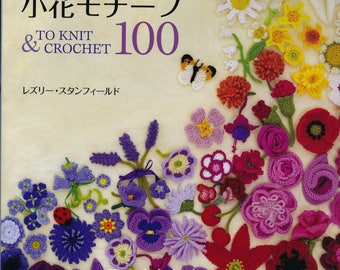 100 Knit and Crochet FLOWER Patterns Japanese Craft Book>